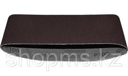 Ремни шлифовальные (бесконечная лента), водостойкие, на тканевой основе, 5шт., 75х457 мм Р 120
