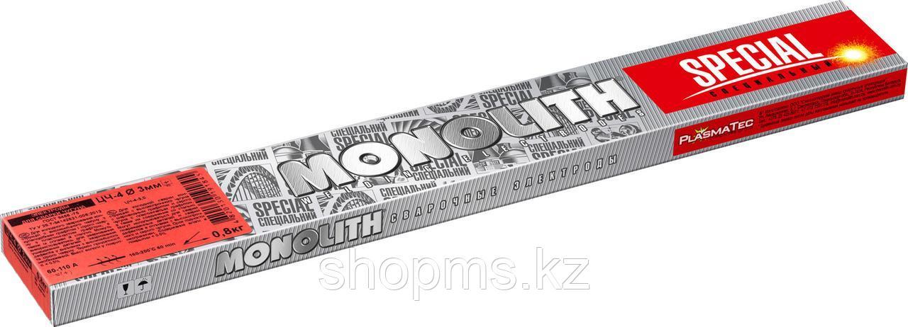 Электроды ЦЧ-4 3,0мм ТМ MONOLITH