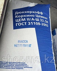Цемент М-400 (Коркино) Портландцемент  II/B-Ш 42,5Н ГОСТ 31108-2016 мешки 50кг