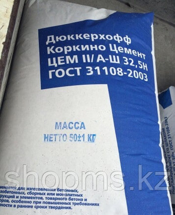 Цемент М-400 (Коркино) Портландцемент  II/B-Ш 42,5Н ГОСТ 31108-2016 мешки 50кг, фото 2