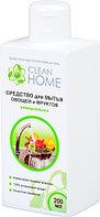CLEAN HOME Гель для мытья фруктов и овощей экологичный