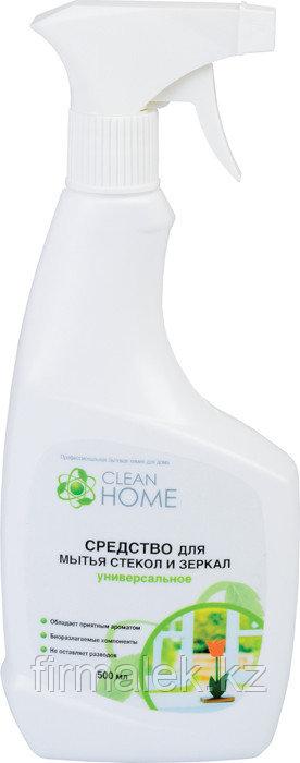 CLEAN HOME Средство для стекол и зеркал