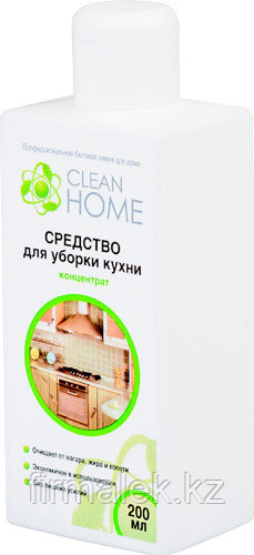 CLEAN HOME Средство для уборки кухни концентрат