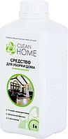 CLEAN HOME Средство для уборки дома
