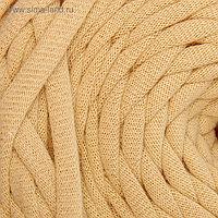 Пряжа трикотажная широкая 50м/160гр, ширина нити 7-9 мм (170 бежевый)