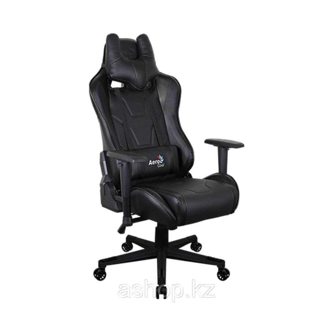Кресло игровое AeroCool AC220, Нагрузка (max): 150 кг, Подлокотники, Подголовник, Вентиляция, Цвет: Чёрный, (A