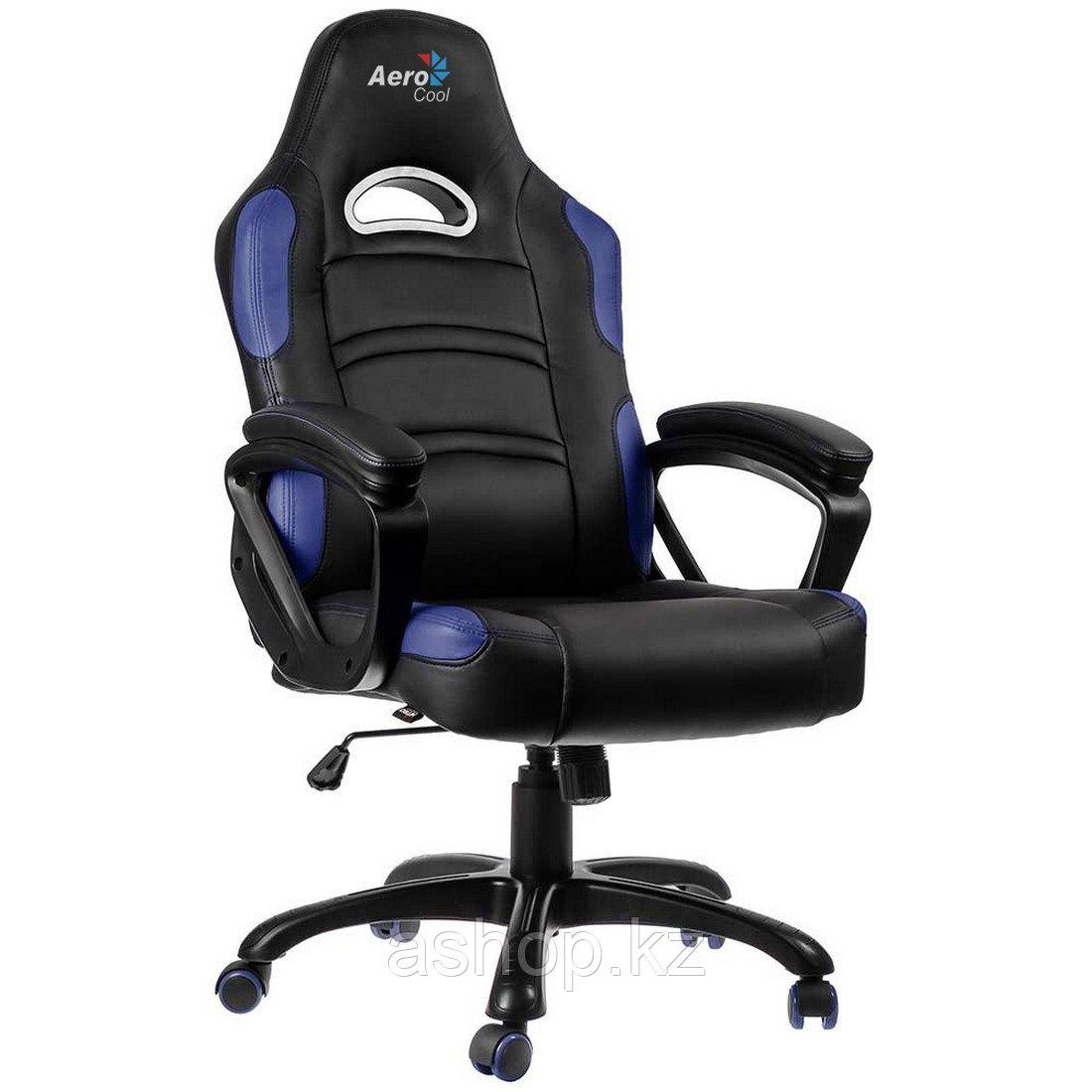 Кресло игровое AeroCool AC80C AIR, Нагрузка (max): 130 кг, Подлокотники, Подголовник, Вентиляция, Цвет: Чёрно-