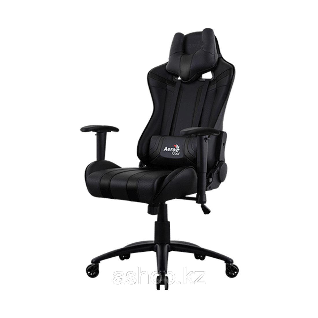 Кресло игровое AeroCool AC120 AIR, Нагрузка (max): 150 кг, Подлокотники, Подголовник, Вентиляция, Цвет: Чёрный