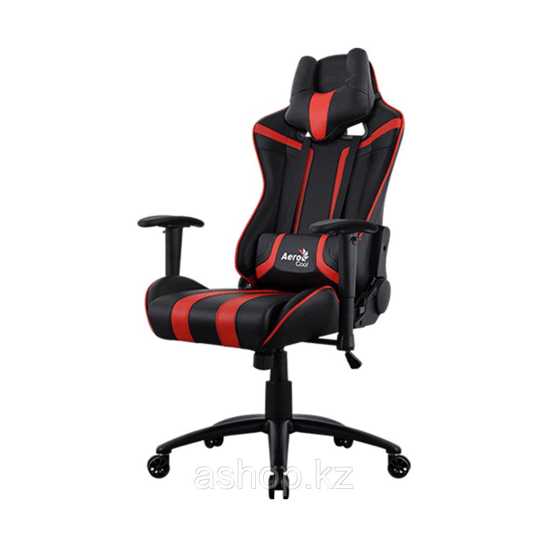 Кресло игровое AeroCool AC120 AIR, Нагрузка (max): 150 кг, Подлокотники, Подголовник, Вентиляция, Цвет: Чёрно-