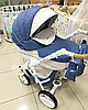 Детская коляска Riko Brano Luxe 3в1 (04 Denim)