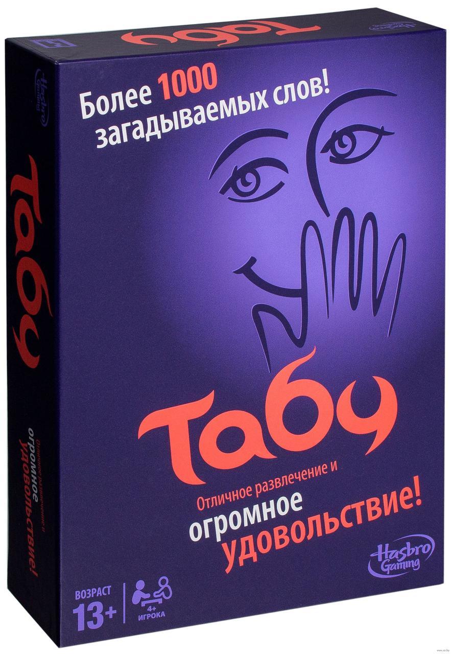 Настольная игра Табу