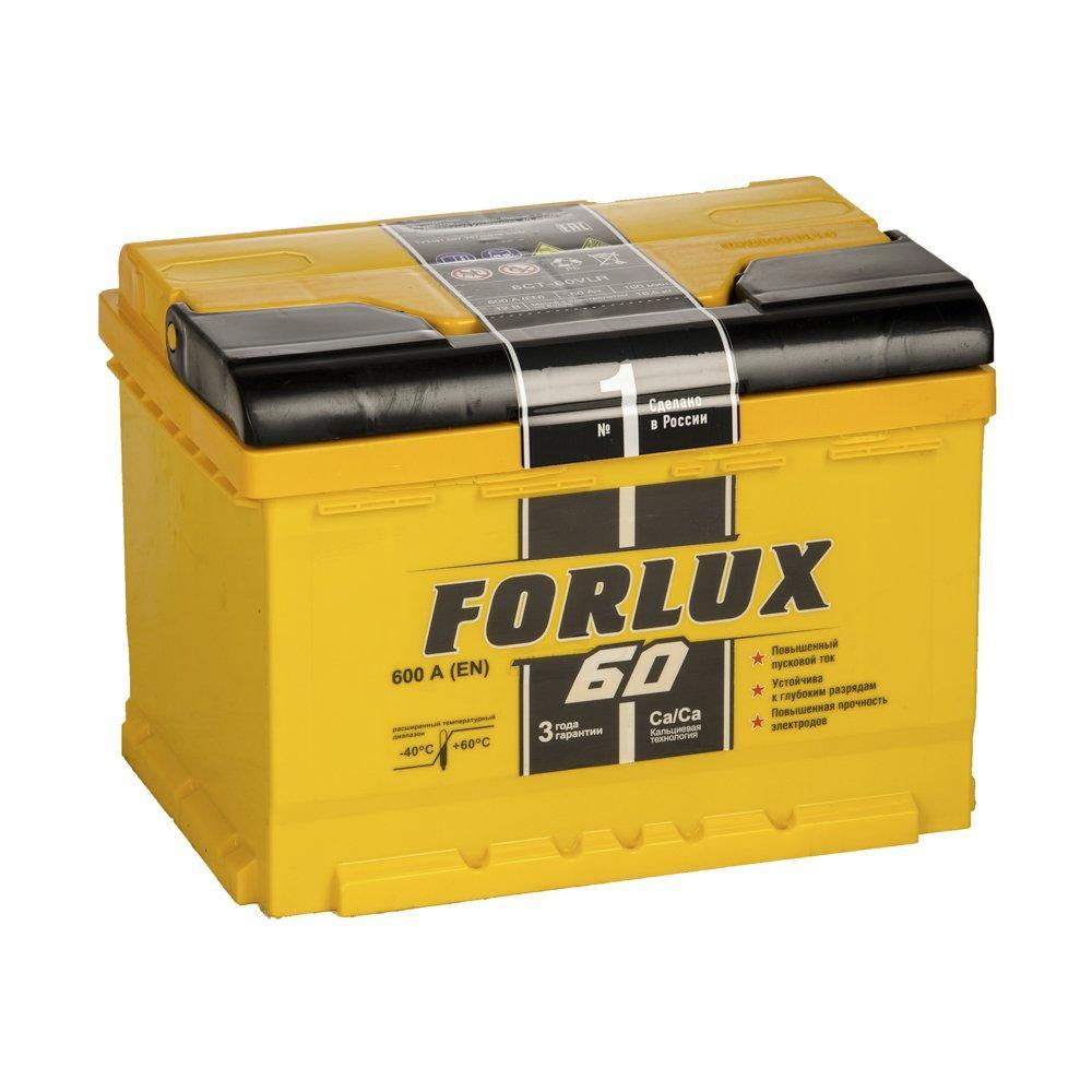 Аккумулятор Forlux 60Ah