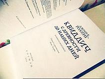 Купить книги Гарри Поттер от РОСМЭН. В Казахстане., фото 2