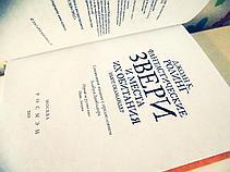 Купить книги Гарри Поттер от РОСМЭН. В Казахстане., фото 3