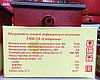 Горелка газовая инфракрасного излучения ГИИ - «Сибирячка» 5.8, фото 2