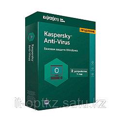 Kaspersky Anti-Virus 2019 Box 2 пользователя 1 год продление