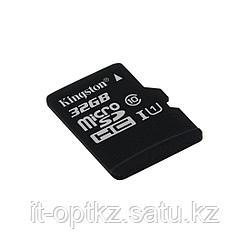 Карта памяти Kingston SDCS/32GBSP Class 10 32GB