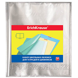Обложки пластиковые ErichKrause® для тетрадей и дневников, 212х347мм, 0.05мм (пакет 10 обложек)