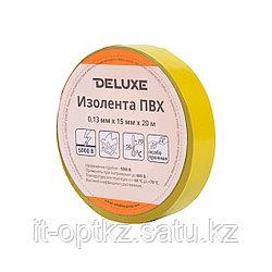 Изолента Deluxe ПВХ 0,13 х 15 мм (жёлтая)