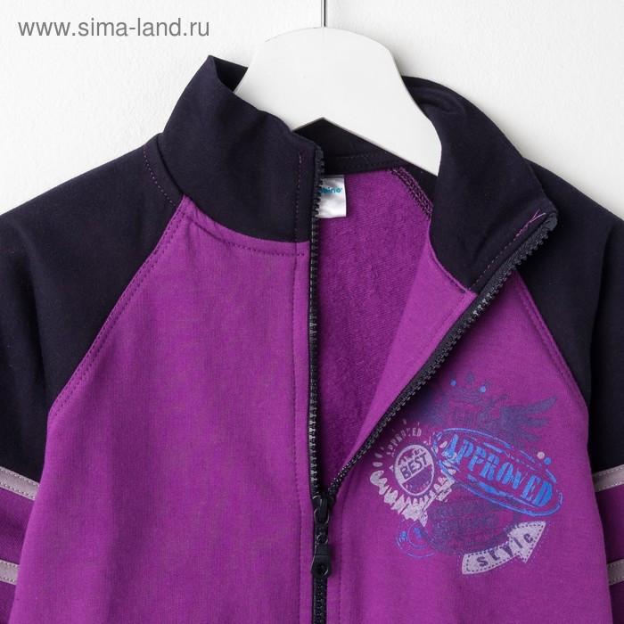 Куртка для мальчика, рост 110 см (60), цвет лиловый/тёмно-синий - фото 2