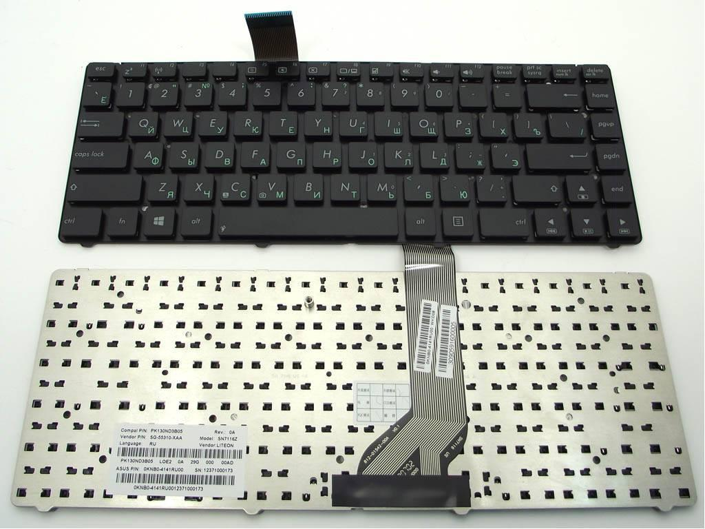 Клавиатура для ноутбука Asus A45 A45A A45V A45VD A45VJ A45VM A45VS
