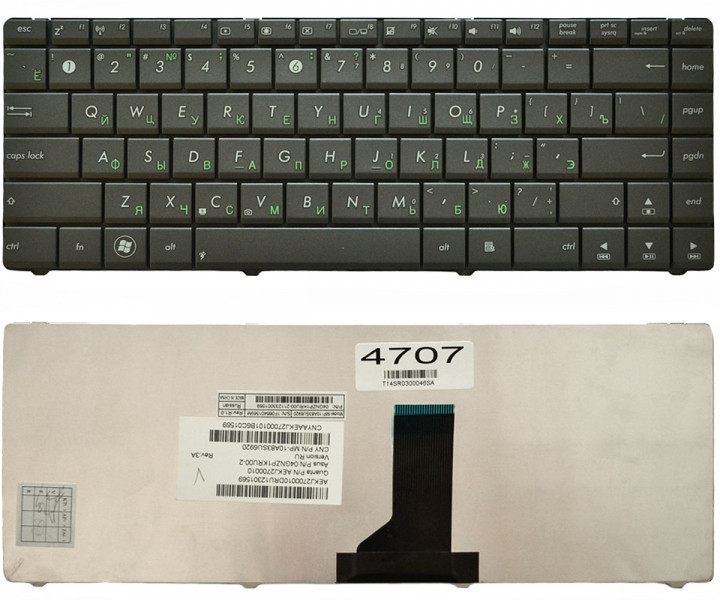 Клавиатура для ноутбука Asus A83 A83BR A83BY A83E A83S A83TA A83TK A83U