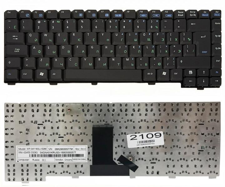 Клавиатура для ноутбука Asus A9000