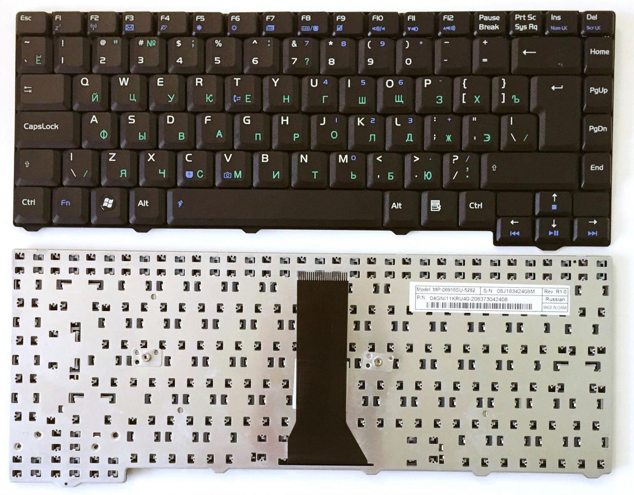 Клавиатура для ноутбука Asus F3 F3A F3CH F3E