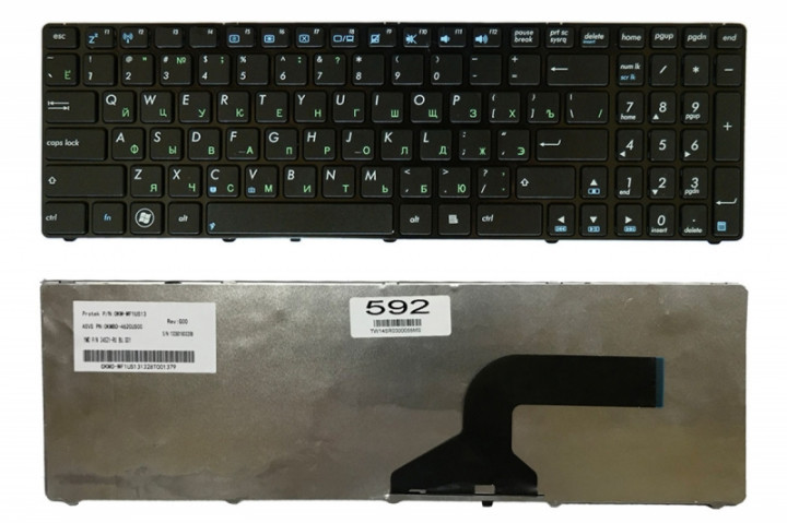 Клавиатура для ноутбука Asus N53 N53DA N53J N53JF N53JG N53JL N53JN N53JQ N53NB N53S N53SM N53SN N53SV N53TA N53TK
