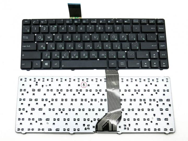 Клавиатура для ноутбука Asus P45