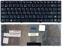 Клавиатура для ноутбука Asus UL20 UL20A UL20AT UL20FT
