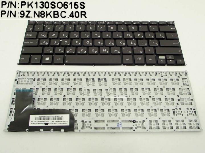 Клавиатура для ноутбука Asus UX21 UX21E