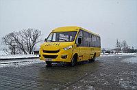Автобус школьный Неман-420238-511