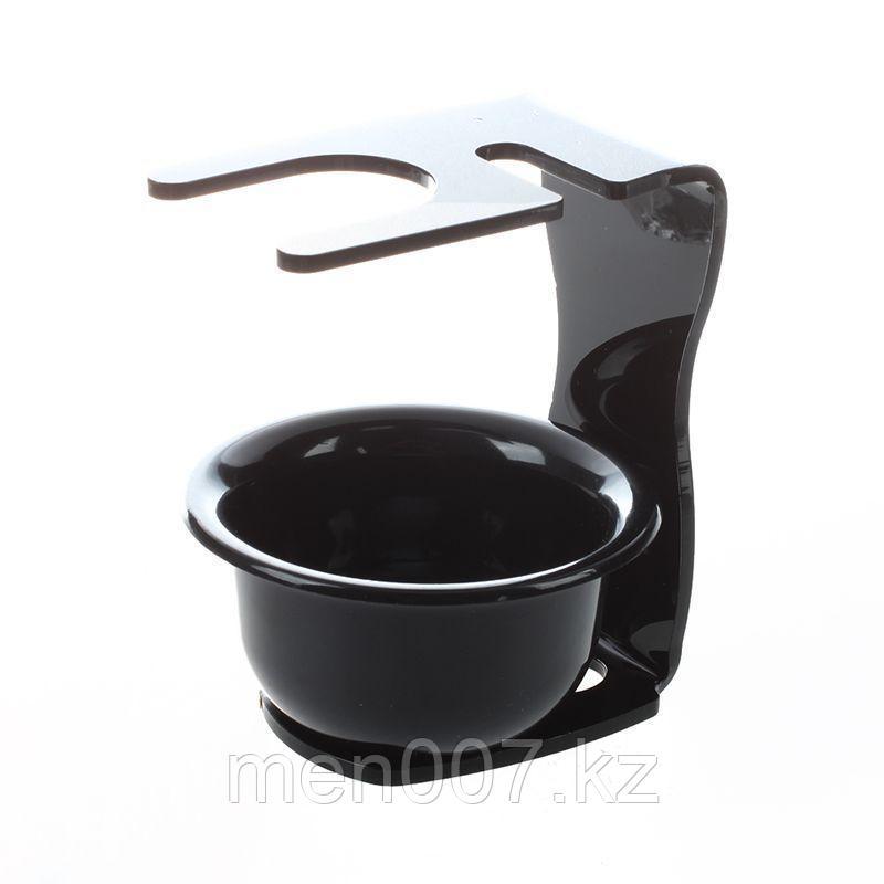 Чаша с подставкой для бритвы и помазка