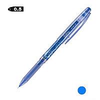 Ручка шариковая ПИШИ-СТИРАЙ FRIXION, 0.5 синяя, Pilot