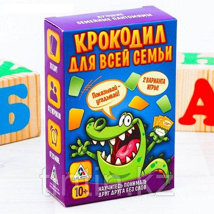 """Настольная игра """"Крокодил для всей семьи"""", фото 2"""