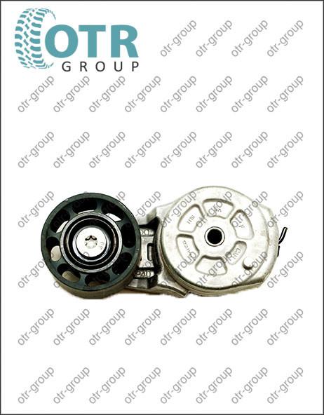 Натяжитель ремня Hyundai Robex 320LC-7
