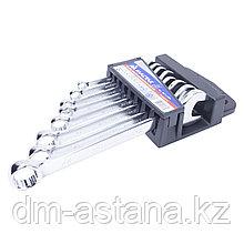 Набор комбинированных ключей, 8-22 мм, 8 предметов МАСТАК 0211-08H