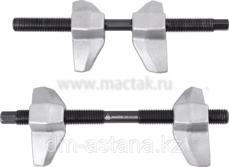 Стяжка амортизаторных пружин, 200 мм, кованая, U-образные держатели, 2 предмета МАСТАК 100-01200