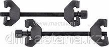 Стяжка амортизаторных пружин, 270 мм, вороненая, двойной крюк, 2 предмета МАСТАК 100-03270