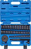 Набор оправок для монтажа и демонтажа подшипников, 18-74 мм, кейс, 49 предметов МАСТАК 100-20049C, фото 2