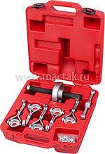 Набор для демонтажа ступиц колеса, до 250 мм, кейс, 7 предметов МАСТАК 100-41007C
