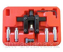 Набор для разжима поворотного кулака, кейс, 8 предметов МАСТАК 101-50008C