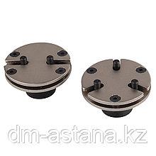 Адаптеры для утапливания поршня тормозного цилиндра к набору 102-00007C МАСТАК 102-01002