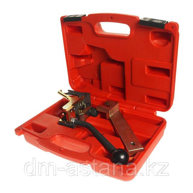 Приспособление для снятия и установки пружины клапана давления BMW, кейс, 2 предмета МАСТАК 103-17002C
