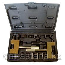 Набор для соединения и разъединения звеньев цепи ГРМ MB, кейс, 22 предметов МАСТАК 103-22022C