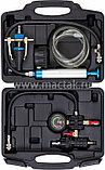 Набор для тестирования герметичности системы охлаждения, универсальный, кейс, 3 предмета МАСТАК 103-40003C, фото 2
