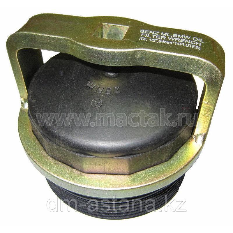 Съемник масляных фильтров, 84 мм, 14 граней, торцевой МАСТАК 103-44084