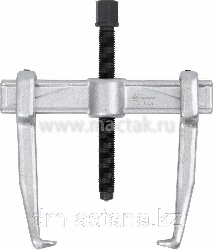 Съемник подшипников, 15-125 мм, 2-х захватный МАСТАК 104-12125