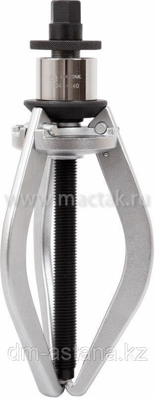 Съемник подшипников, 7-140 мм, 3-х захватный МАСТАК 104-14140